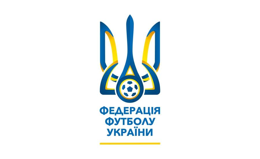 U-16: Украина уступила Греции на турнире «Кубок Эгейского моря»